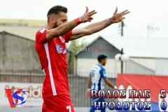 ΒΟΛΟΣ-ΗΡΟΔΟΤΟΣ 5-0